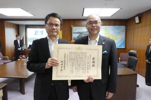 北海道経済産業局長から感謝状の贈呈を受けました